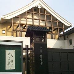 尼崎市願生寺