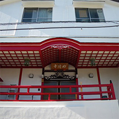 尼崎市妙隆寺