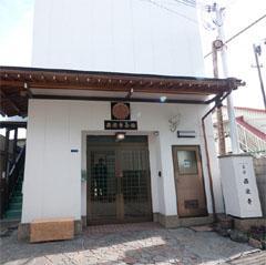 西栄寺尼崎支坊寺院斎場