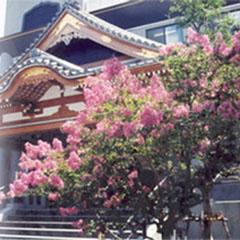 神戸市専照寺