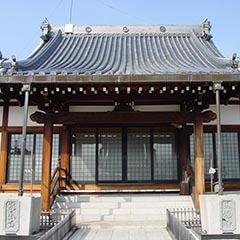 大阪府豊中市安楽寺
