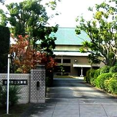 大阪府豊中市立火葬場