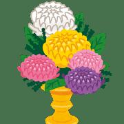 香典・供花・供物